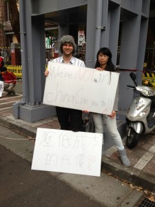 """Johnthan Anthony and his fiancee Minerva Jiang:  """"The two of us were really tired,"""" says Anthony. """"The night before, the government was threatening to come in and try and remove students one by one, so we didn't sleep very well."""""""
