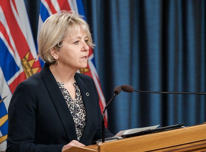 BC extends public health restrictions through Jan. 8
